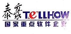 江西泰豪信息技术有限公司 最新采购和商业信息