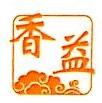 嘉兴市香益食品有限公司 最新采购和商业信息