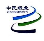 杭州中德纸业有限公司 最新采购和商业信息