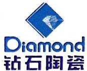 广东佛陶集团钻石陶瓷有限公司