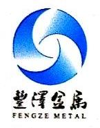 宝鸡市丰泽金属材料有限责任公司 最新采购和商业信息