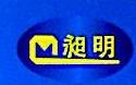 余姚市达亮压铸厂 最新采购和商业信息