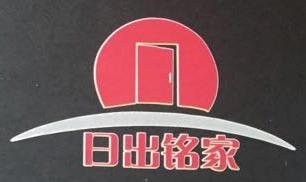 广州日出君家厨具设备有限公司 最新采购和商业信息