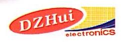 东之晖电子科技(深圳)有限公司 最新采购和商业信息