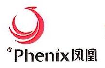 凤凰光学安防(上海)有限公司 最新采购和商业信息