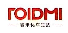 无锡睿米信息技术有限公司 最新采购和商业信息