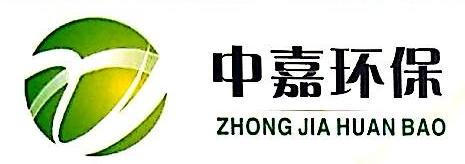 桂林中嘉环保科技有限公司 最新采购和商业信息