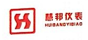 慧邦仪表(上海)有限公司 最新采购和商业信息