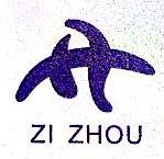 上海紫洲环境工程有限公司 最新采购和商业信息