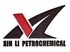 山东馨力石化科技股份有限公司 最新采购和商业信息