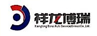 北京博瑞燕美汽车变速箱服务有限公司