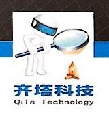广东齐塔光伏科技有限公司 最新采购和商业信息