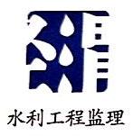 宁波泾渭工程监理有限公司 最新采购和商业信息