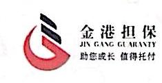 江苏金港贷款担保有限公司 最新采购和商业信息