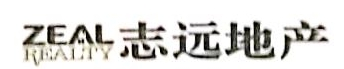 上海志远房地产经纪有限公司