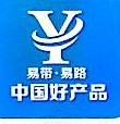 广东易带易路网络科技有限公司 最新采购和商业信息