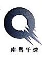 南昌千速医药科技开发中心 最新采购和商业信息