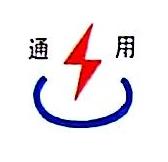 扬州国电通用电力机具制造有限公司 最新采购和商业信息