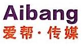 苏州爱帮文化传播有限公司 最新采购和商业信息
