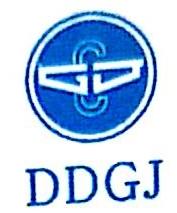 丹东市公共交通总公司 最新采购和商业信息