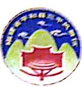 平和县三平风景区管理委员会