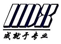 武汉海达信医疗器材有限公司