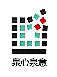 泉心泉意(上海)生命科技有限公司 最新采购和商业信息