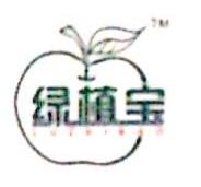新余市植物宝生物科技有限公司 最新采购和商业信息