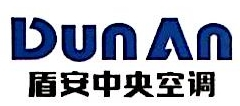 四川盾安机电科技有限公司 最新采购和商业信息
