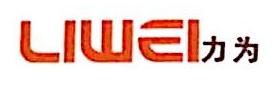 云南力为投资有限公司 最新采购和商业信息
