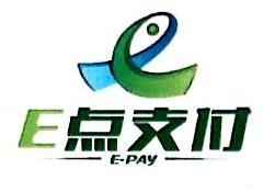 福建壹点信息技术有限公司 最新采购和商业信息