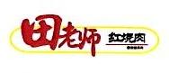 北京信诚永旭餐饮管理有限公司 最新采购和商业信息
