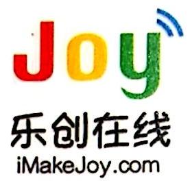 北京乐创在线科技有限公司 最新采购和商业信息