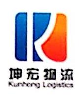 上海坤宏物流有限公司 最新采购和商业信息