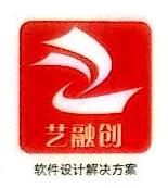 深圳市艺融创科技有限公司 最新采购和商业信息