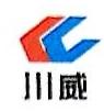 北川凌通机械制造有限公司