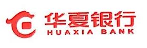 华夏银行股份有限公司绵阳分行 最新采购和商业信息