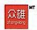 上海众雄食品有限公司