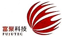南京富聚科技有限公司 最新采购和商业信息