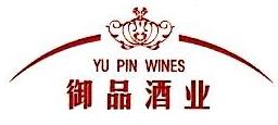 东莞市御品酒业有限公司 最新采购和商业信息