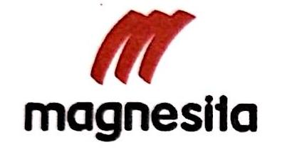 镁格尼西塔耐火材料(大连)有限公司 最新采购和商业信息