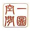 杭州一图空间地理信息有限公司 最新采购和商业信息