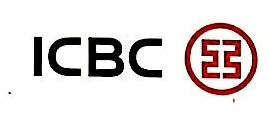 中国工商银行股份有限公司铁岭小桥子支行 最新采购和商业信息