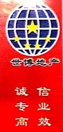 郑州世博房地产经纪有限公司 最新采购和商业信息