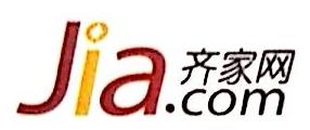 淮安浩源电子商务有限公司 最新采购和商业信息