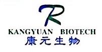 广州康元堂生物科技有限公司 最新采购和商业信息