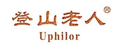 北京天龙巨人鞋业有限公司 最新采购和商业信息