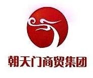 重庆市朝天门商贸有限责任公司 最新采购和商业信息