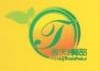 佛山市南海区盈天食品贸易有限公司 最新采购和商业信息