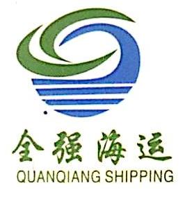 广州全强船务有限公司 最新采购和商业信息